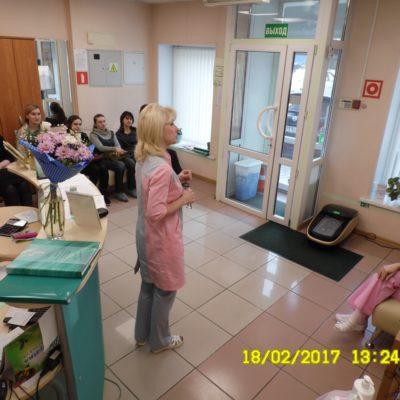 Новое занятие Школы грамотного пациента